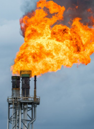 Газовый смарт-грид