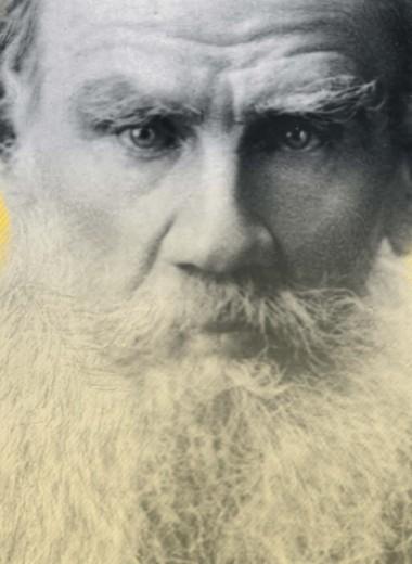 Зеркало русской революции: 8 мифов о Льве Толстом