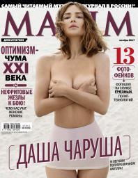 Maxim №22
