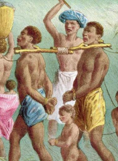 Скромное обаяние рабства