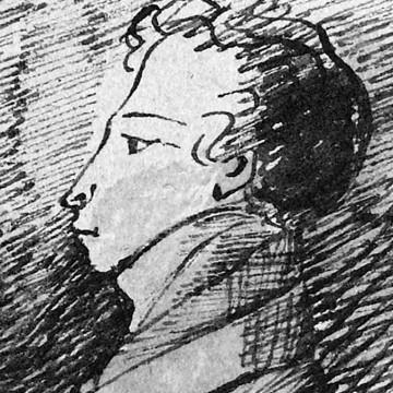 «Пушкин — дитя гармонии»