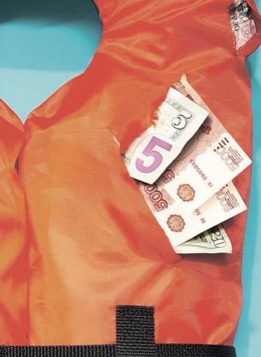 5 способов наконец начать копить деньги