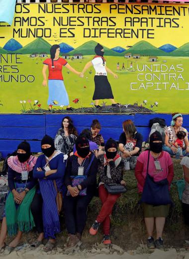 Новый мир в штате Чьяпас