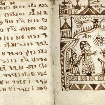 Удивительные вещи | Нерасшифрованные рукописи