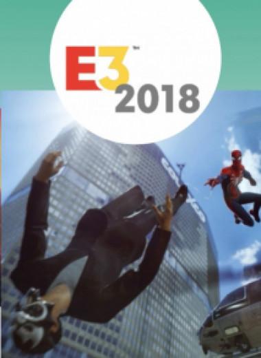 Игра приставок 2018