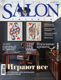 SALON-Interior №4
