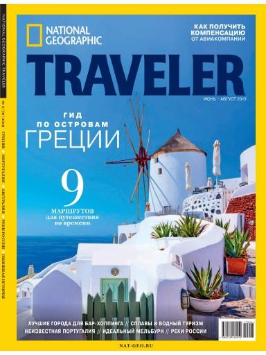 National Geographic Traveler №3 Июнь