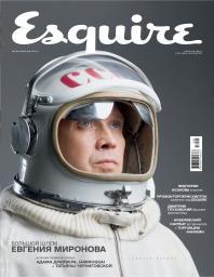Esquire №4