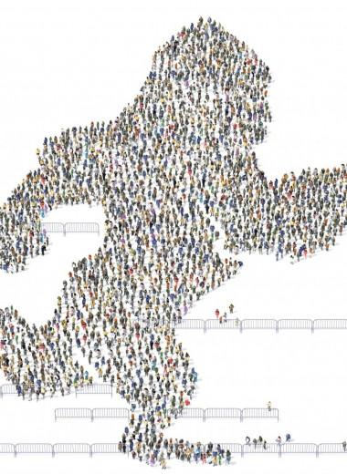 Толпой и еще толпее
