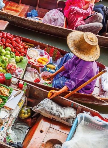 Тайские ценности