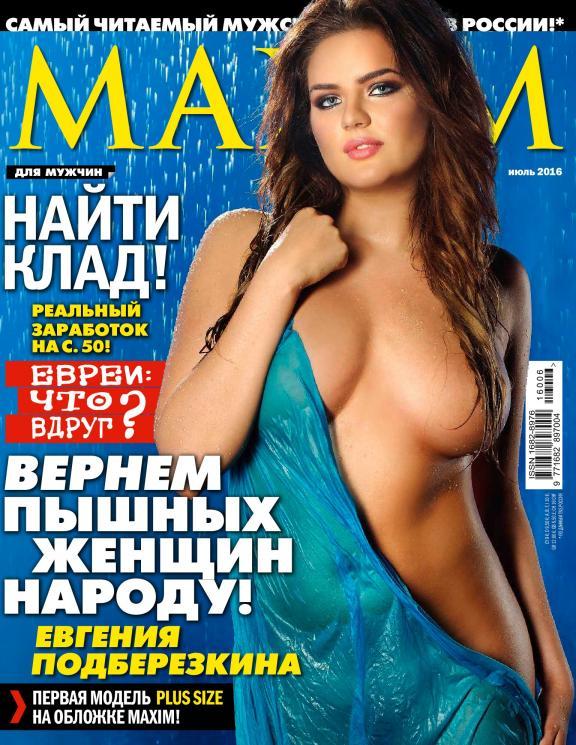 Maxim