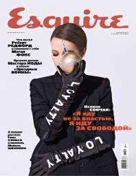 Esquire №12