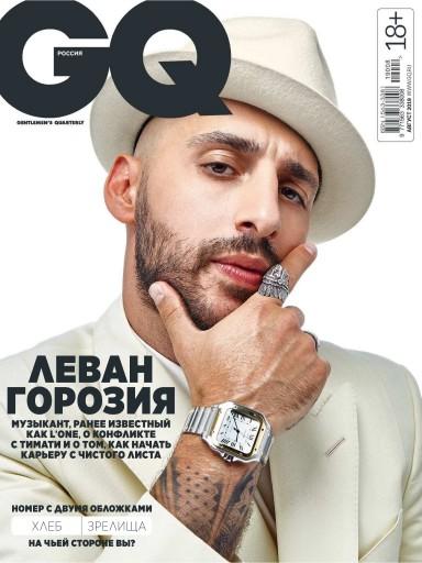 GQ №8 Август