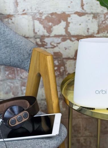 Wi-Fi с максимальным покрытием сети
