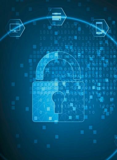 Как защитить всю свою информацию