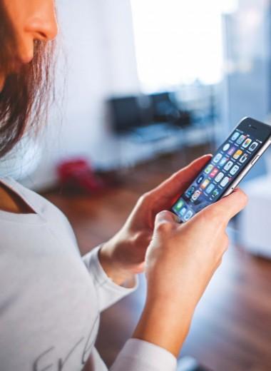 Скрытые функции в Android и iOS