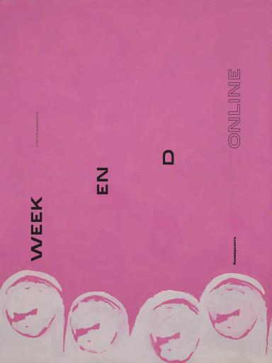 Weekend №26 21 августа