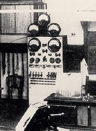 Эпизод двенадцатый: «Золотой век атомной физики»