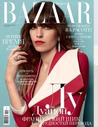 Harper's Bazaar №5