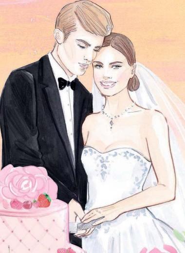 Брак илипартнерство?