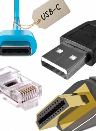 Покупаем кабели по доступной цене