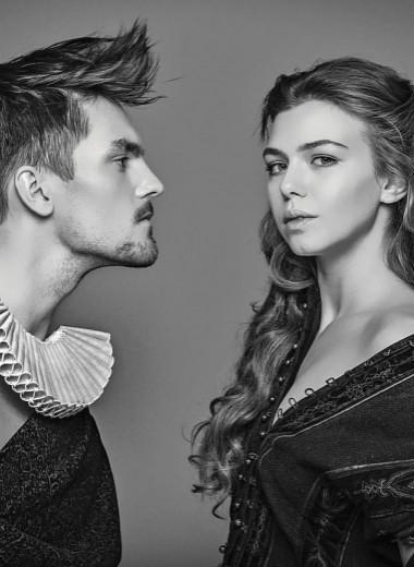 Шекспировские страсти