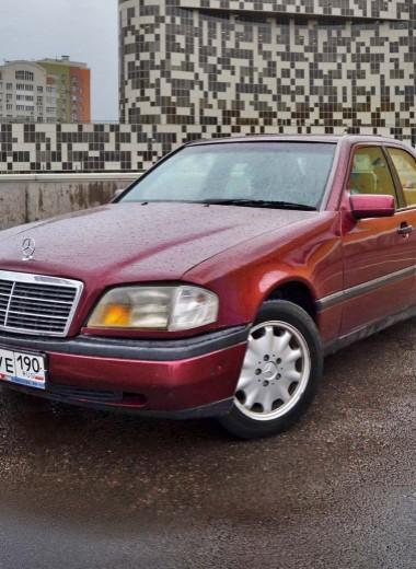 Mercedes-Benz C-Класса: достоинство в любом возрасте