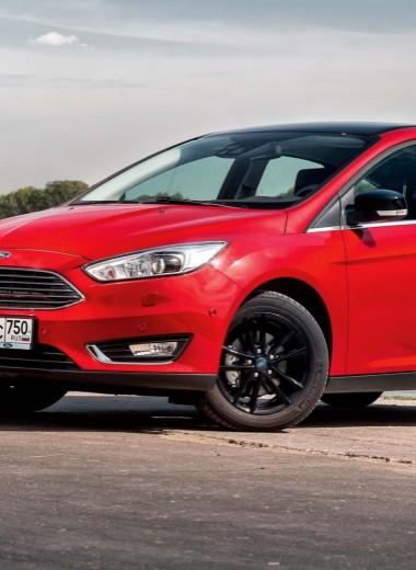 Ford Focus: при полном параде