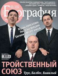 Gala Биография №1