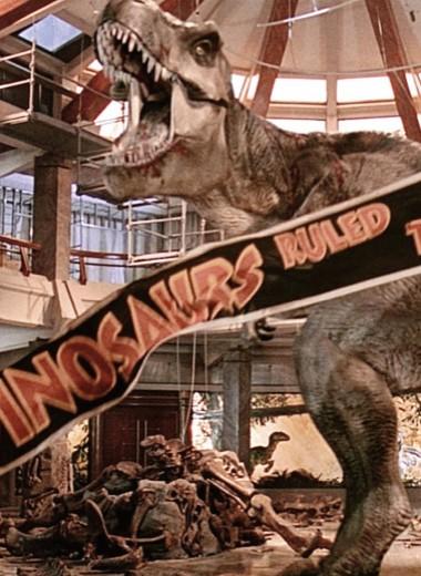 Возвращение динозавров