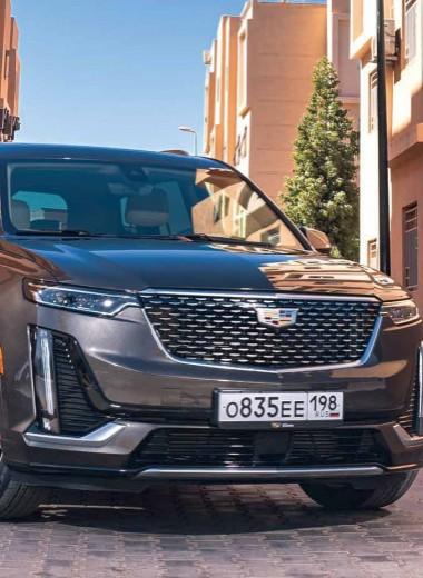 Cadillac XT6. Три ряда максимальных возможностей