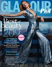 Glamour №1-2