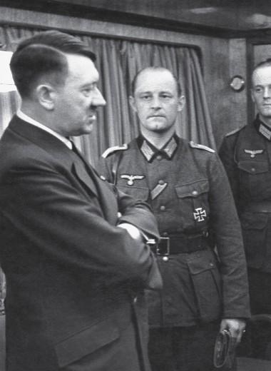 Подарок Гитлеру