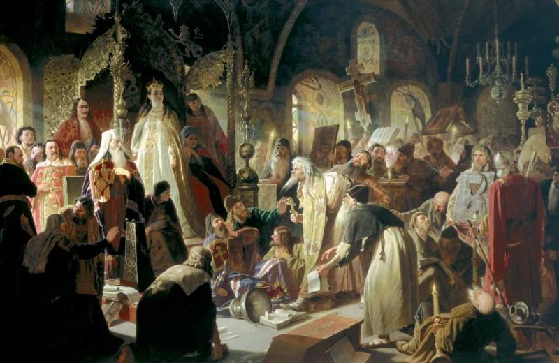 Русские ереси