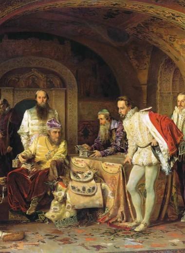 Царь Иоанн Грозныйпоказывает свои сокровища английскому послу Горсею