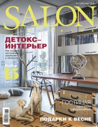 SALON-Interior №3