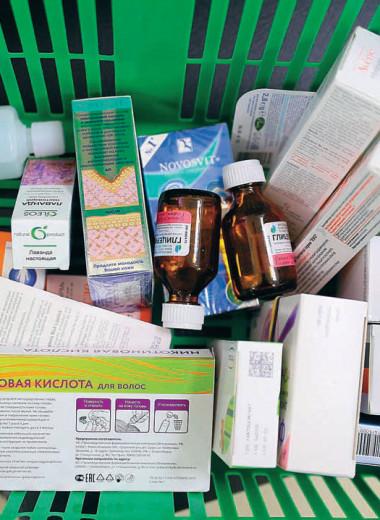 Лекарств все меньше, цены все выше
