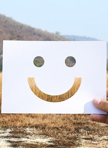 Приношу счастье