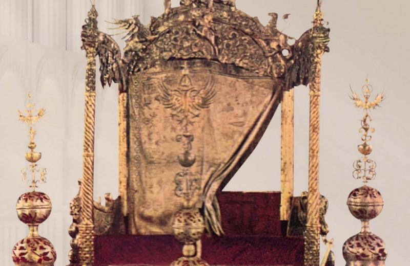 Двойной трон Ивана и Петра