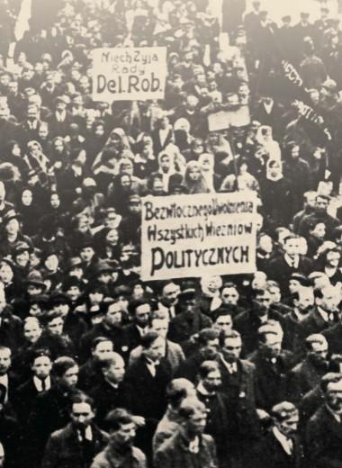 Советизация Польши: миф, который лопнул