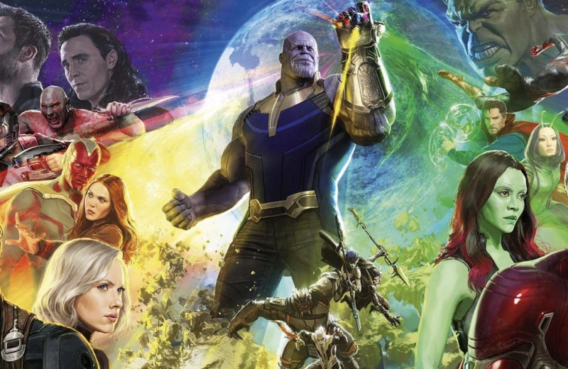 Marvel после жатвы