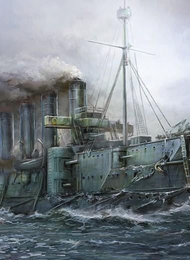 Гибель императорского флота