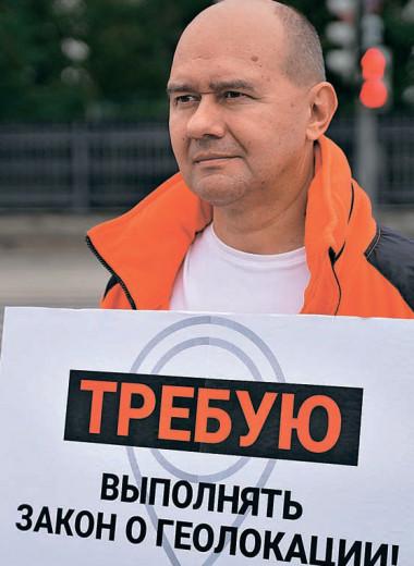 «Мне не нравится, что делают с центром Москвы»