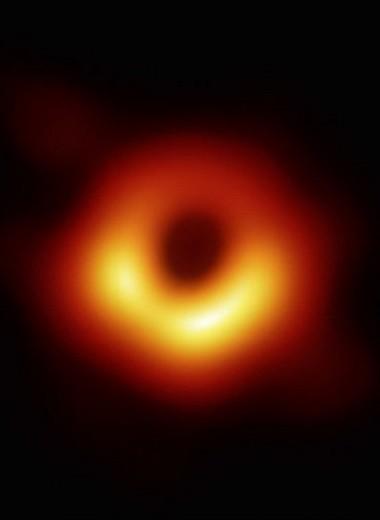 Вселенские дыры