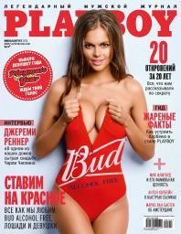 Playboy №7-8