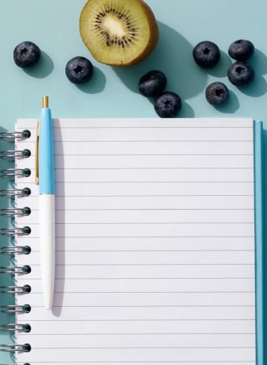Прокачай себя за лето: как изменить жизнь за 30 дней