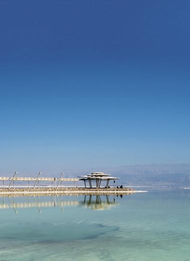 7 шагов к полной перезагрузке в Израиле