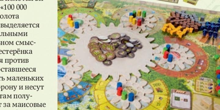 Лучшие настольные игры | Цолькин: Календарь Майя