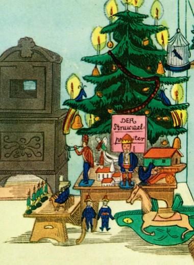 Бургундское к Рождеству