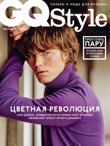 GQ Style №24 Март